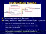 instruction cache1
