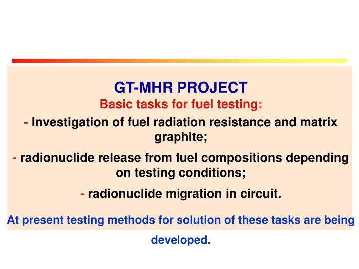 GT-MHR PROJECT