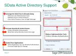 sdata active directory support