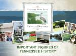 important figures of tennessee history
