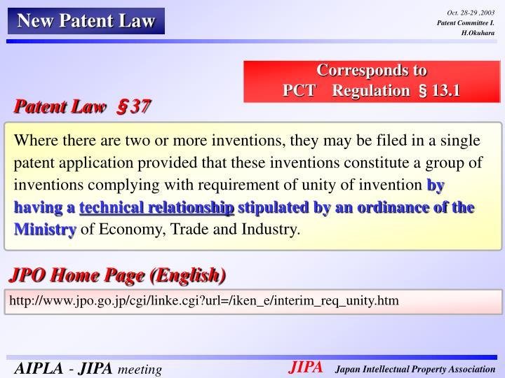 New Patent Law