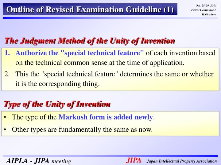 Outline of Revised Examination Guideline (1)