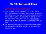 ch 33 tuition fees