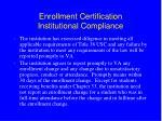 enrollment certification institutional compliance