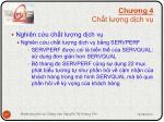 ch ng 4 ch t l ng d ch v12