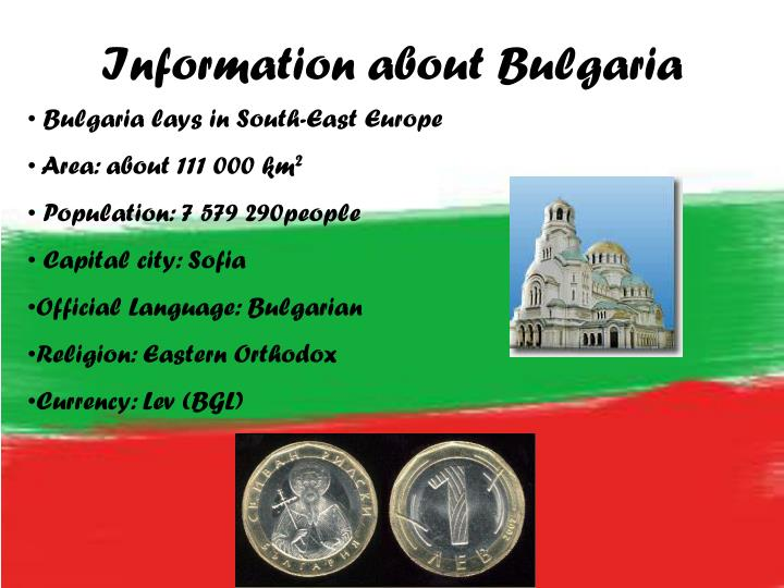 Information about bulgaria