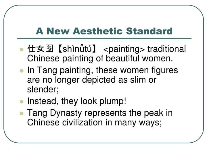 A New Aesthetic Standard