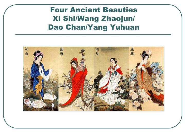 Four Ancient Beauties