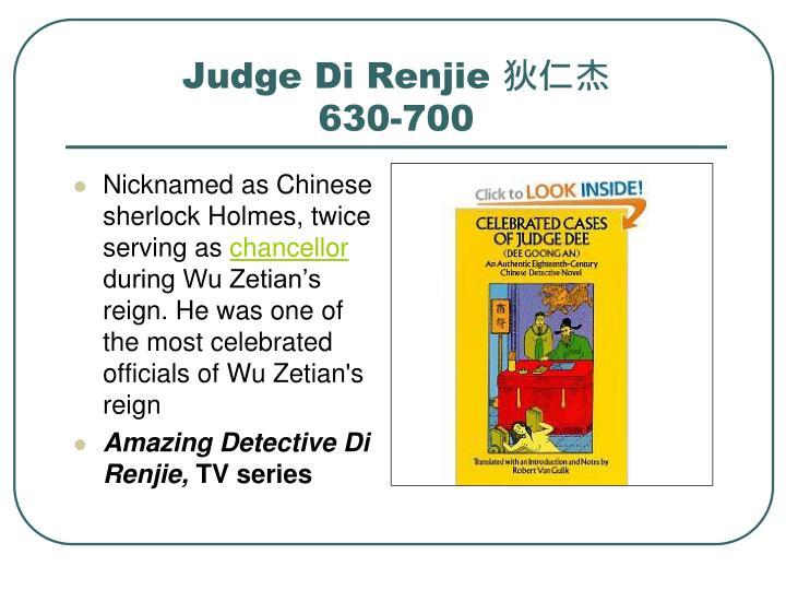 Judge Di Renjie
