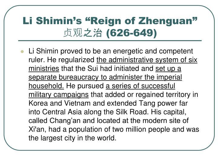 """Li Shimin's """"Reign of Zhenguan"""""""