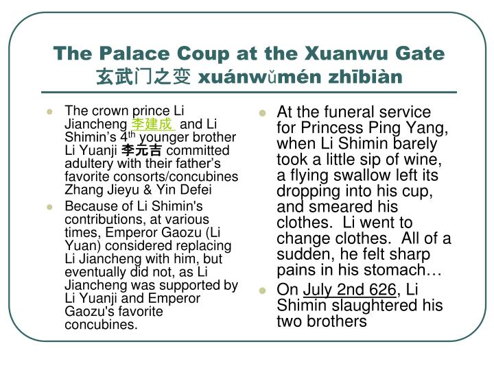 The crown prince Li Jiancheng