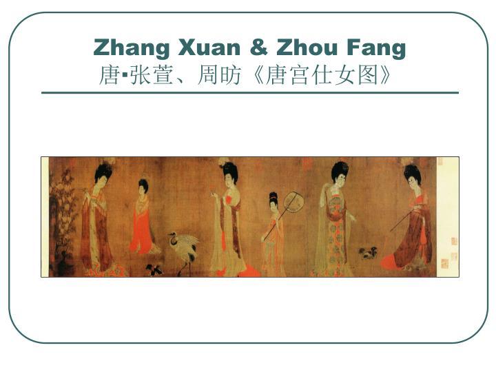 Zhang Xuan & Zhou Fang