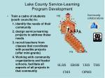 lake county service learning program development