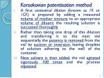 korsakovian potentisation method1