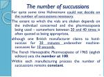 the number of succussions