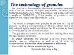 the technology of granules