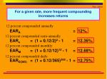 for a given rate more frequent compounding increases returns