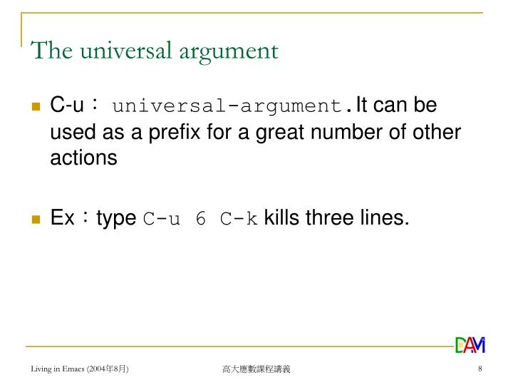 The universal argument
