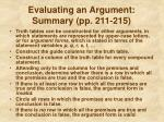 evaluating an argument summary pp 211 215
