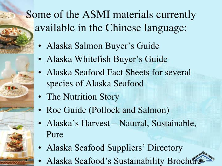 Some of the ASMI materials currently available in the Chinese language:
