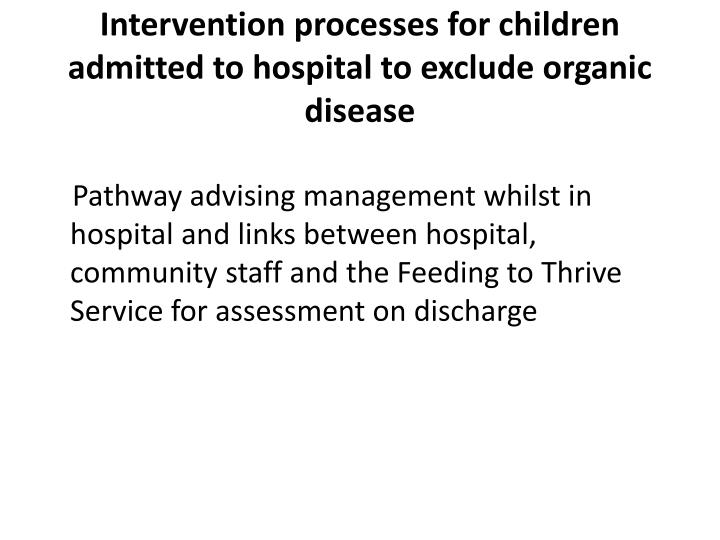 Intervention processes for children admitted to hospital to exclude organic disease