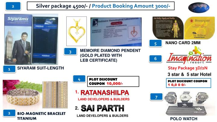 Silver package 4500/- /