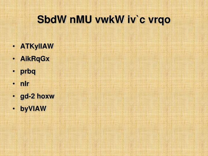 SbdW nMU vwkW iv`c vrqo
