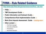 fhwa rule related guidance