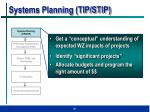 systems planning tip stip