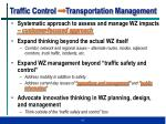 traffic control transportation management