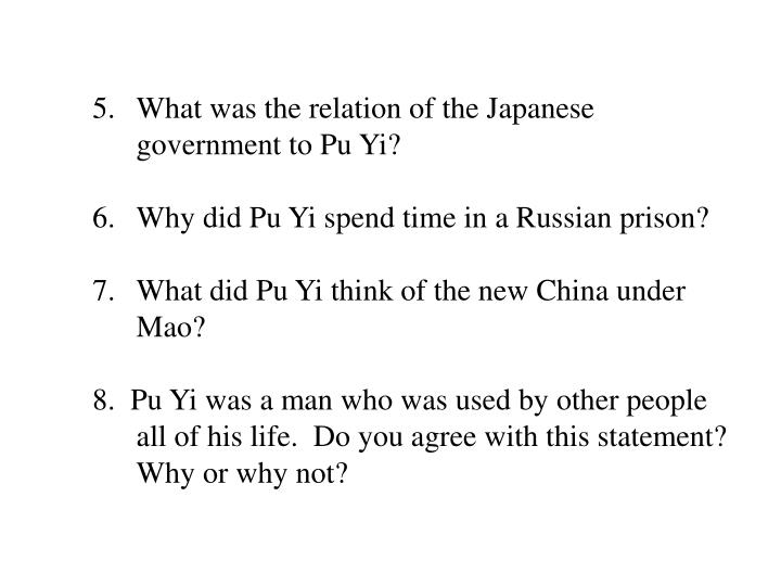 What was the relation of the Japanese government to Pu Yi?