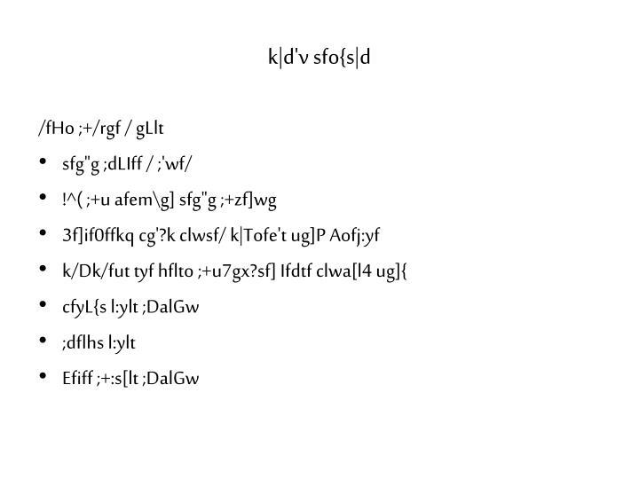 k|d'v sfo{s|d