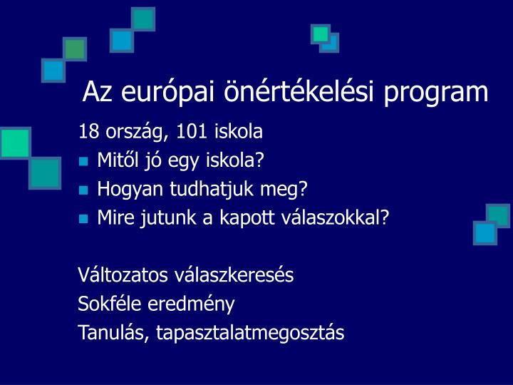 Az európai önértékelési program