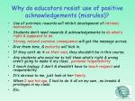 why do educators resist use of positive acknowledgements misrules
