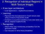 2 recognition of individual regions in multi texture images