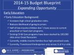 2014 15 budget blueprint expanding opportunity