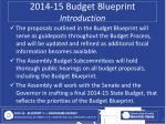 2014 15 budget blueprint introduction4