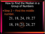 how to find the median in a group of numbers1