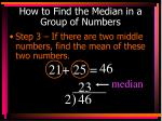 how to find the median in a group of numbers4
