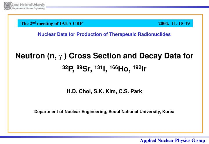 PPT - Neutron (n,  ) Cross Section and Decay Data for 32 P