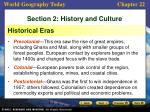 section 2 history and culture1
