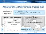 almgren chriss deterministic trading 2 2
