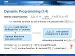 dynamic programming 1 4