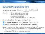 dynamic programming 2 4