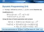 dynamic programming 3 4