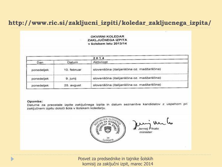 Http www ric si zakljucni izpiti koledar zakljucnega izpita