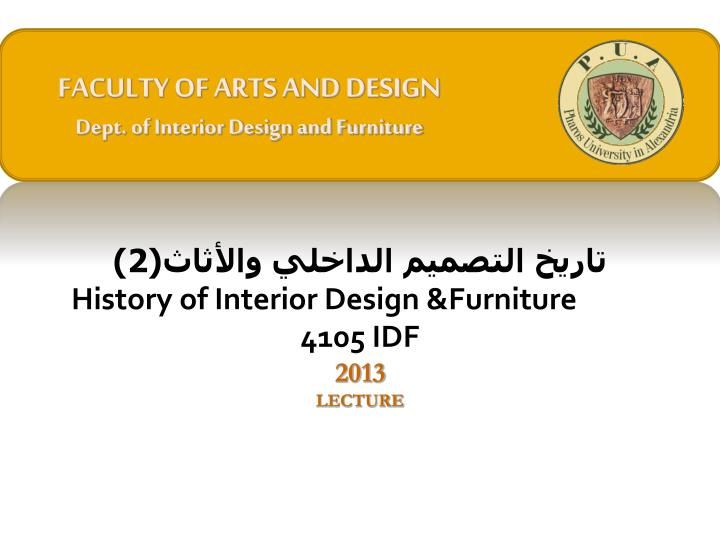 Ppt Faculty Of Arts And Design Dept Of Interior Design And Furniture Powerpoint Presentation Id 3228664