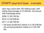 dpmpp payment base example