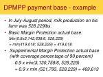 dpmpp payment base example1