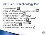 2010 2013 technology plan